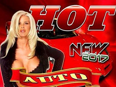 СБОРНИК - HOT AUTO HITS №5 (2017) MP3